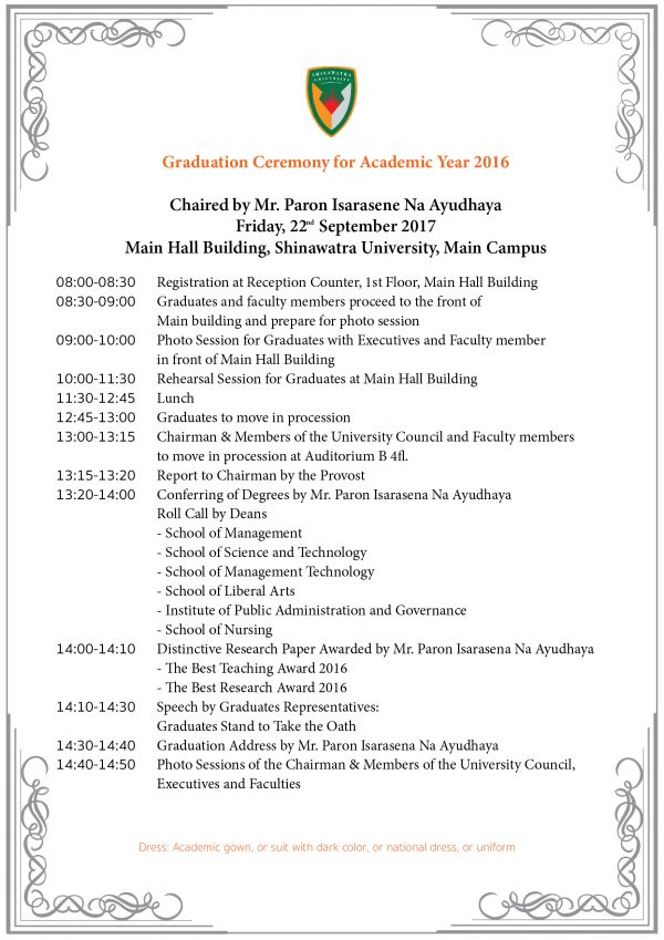 the schedule of graduation ceremony for academic year 2016